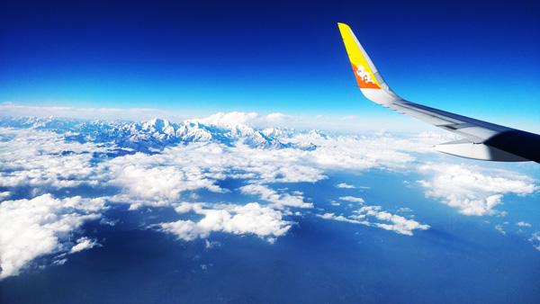 My missed flight - Druk Air